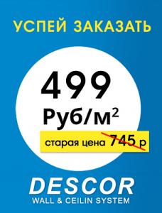 d-premiumo