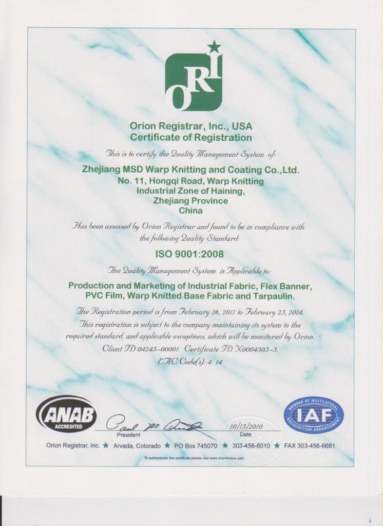 сертификат MSD potolok-shop.ru