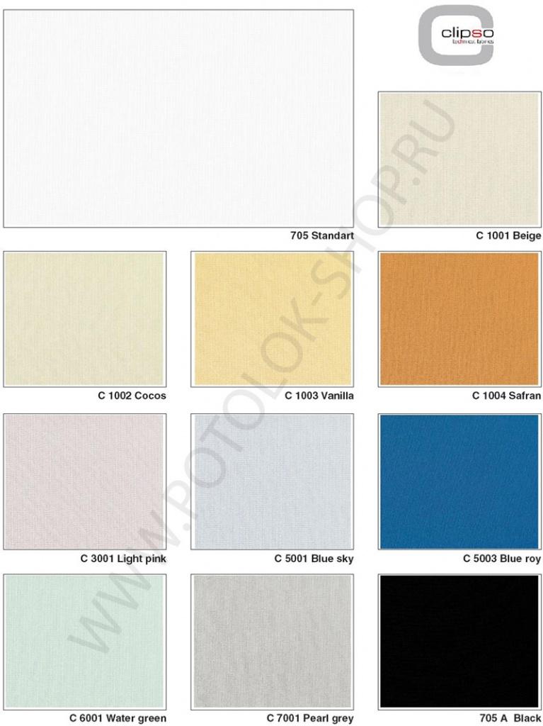 clipso-color.jpg