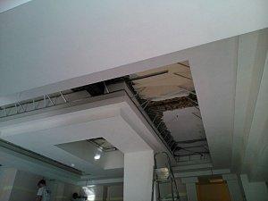 Ремонт натяжных потолков