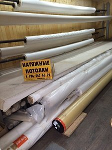 Натяжные потолки от производителя