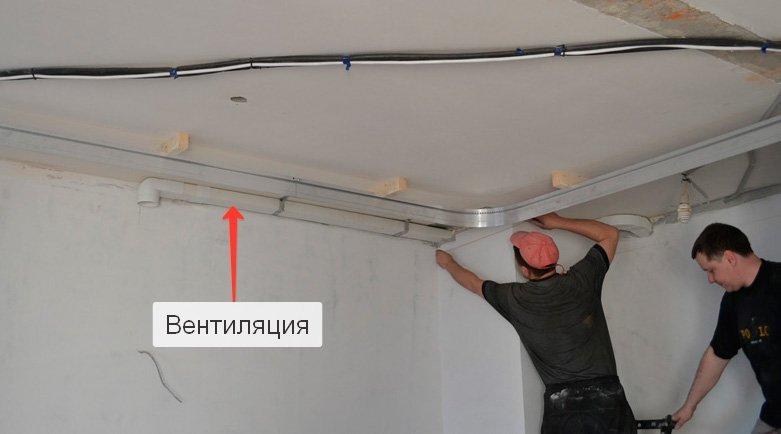 Натяжной потолок установка цена