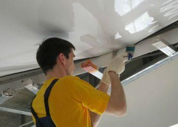 Натяжные потолки цена с работой