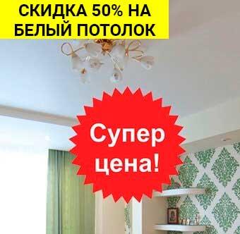 видео отзыв о натяжнох потолоках